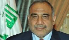 رئيس الحكومة العراقية تلقى دعوة رسمية من ملك السعودية لزيارة الرياض