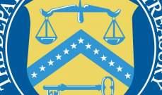 الخزانة الأميركية تفرض عقوبات على مكسيكيين لتورطهم في قضايا فساد