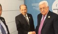 باسيل: رفعت كتابا إلى الحكومة لإنشاء سفارة لبنان في القدس عاصمة فلسطين