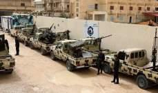الخارجية التونسية: نتابع قضية وصول مقاتلين أجانب إلى ليبيا