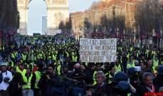 انطلاق تظاهرات جديدة لأصحاب السترات الصفراء ضد ماكرون في شوارع باريس