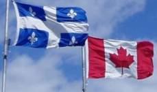 النشرة: حكومة مقاطعة كيبيك بكندا ألغت رخص السيارات العمومية التي يمثل اللبنانيون 70% من مالكيها