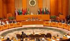 البيان الختامي للقمة العربية:العمل على تقديم الدعم اللازم للقضية الفلسطينية
