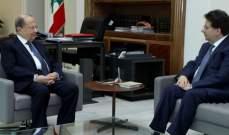 الرئيس عون التقى كنعان قبيل سفره إلى أميركا مع الوفد النيابي