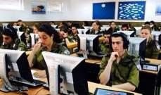 """قناة إسرائيلية: الجيش الإسرائيلي يستعد لحروب """"السايبر"""" القادمة"""