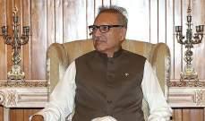 الرئيس الباكستاني: علاقاتنا مع تركيا ذات أهمية حيوية لسلام وتطور المنطقة