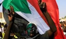 المجلس العسكري السوداني: تسلمنا 177 رؤية مكتوبة للفترة الانتقالية