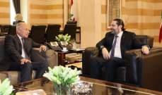 الحريري عرض الأوضاع مع سفيرة سويسرا وأبو الغيط والمدير الإقليمي لليونسيف