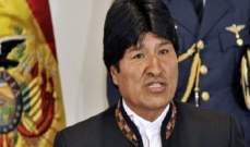 الرئيس البوليفي: ترامب يعيق الحوار بين الحكومة والمعارضة في فنزويلا