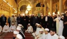 وفدُ مشايخ فلسطين اختتم زيارته إلى سوريا بزيارة الجامع الأموي