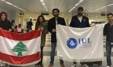 الجامعة الإسلامية تفوز بجائزة هالت برايز العالمية