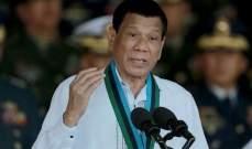 الرئيس الفيلبيني يعلن انسحاب بلاده من المحكمة الجنائية الدولية