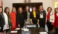 الصفدي بحثت مع زوارها بشؤون تمكين النساء والشباب في مجالات السياسة والطب والاقتصاد