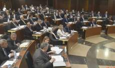 الاخبار: سيكون مرشّحاً للازدياد نحو 1400 مليار ليرة دفعة واحدة بعد الجلسة التشريعية
