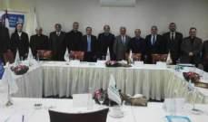 جامعة الحكمة استضافت الإجتماع العام لرابطة جامعات لبنان