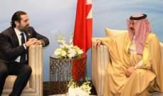 الحريري عرض مع ملك البحرين لأبرز المستجدات والعلاقات الثنائية والتقى ميركل وتسيبراس