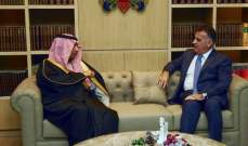 اللواء ابراهيم استقبل اليعقوب بزيارة تعارف وسفير تركيا بزيارة وداعية