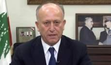ريفي في ذكرى وسام الحسن: سنتابع النضال وندعو لإعلان نتائج التحقيق باغتيالك