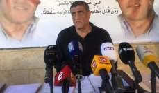 والد حسان الضيقة: لمحاسبة كل متورط بتعذيب إبني وكل مسؤول عن مقتله