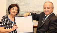 جامعة القديس يوسف تكرم فاديا كيوان لانتخابها مديرة عامة لمنظمة المرأة العربية