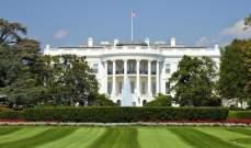 البيت الأبيض: قرار إنهاء إعفاءات النفط الإيراني لن يرفع أسعار الخام