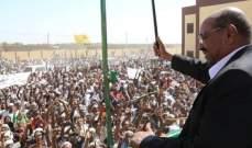 قوى الحوار الوطني المؤيدة للبشير تلغي التظاهرات الداعمة له