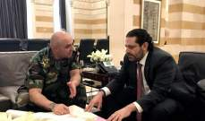 الحياة: الحريري بحث مع قائد الجيش ما يحكى عن تقشف في الموازنة