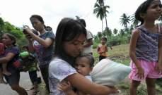 سقوط 12  قتيلا وعشرات المفقودين في انزلاقات للتربة نتيجة الأمطار في الفيليبين