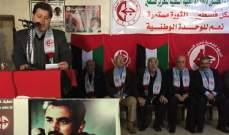الحزب السوري: لإعتماد المقاومة خيارا وحيدا بمواجهة الغطرسة الإسرائيلية