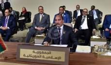 رئيس موريتانيا يتلقى دعوة من الملك السعودي لحضور القمة الإسلامية بمكة