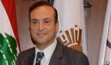 سفير لبنان المعين لدى السعودية قدم نسخة من أوراق اعتماده لمدني