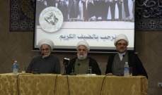قاسم: السفارات تحاول تخفيف عدد مقاعد حزب الله بحيث لا يكون لديه أكثرية