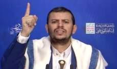 عبد الملك الحوثي: آل خليفة قفاز السعودية لكسر المحرمات
