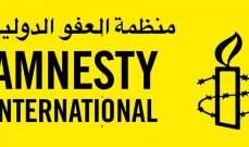 العفو الدولية: للتحقيق في ظروف الاعتقال في مراكز السلطة الفلسطينية