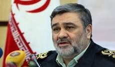 قائد الأمن الإيراني يعلن عن اعتقال 10 من المتورطين بهجوم جابهار