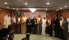 بزيتابع اجتماعات الاتحاد الكشفي للبرلمانيين العرب المنعقد في الكويت
