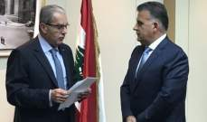 خازن للواء إبراهيم:نهجكم جعل من الأمن العام أيقونة إنقاذية بأعقد الملمات