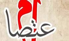 اعتصام في بلدية القاع للمطالبة بحل جذري لمشكلة مياه الشفة