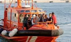 خفر السواحل الإسباني: العثور على جثث 11 مهاجرا قبالة الساحل الجنوبي للبلد