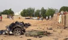 داعش يعلن قتله 11 جندياً في هجوم في نيجيريا