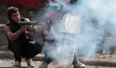 مقتل 5 أشخاص بينهم طفل في عملية للشرطة في نيكاراغوا