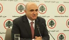 الدكاش: قطاعات الانتاج فخر لبنان وحصانته