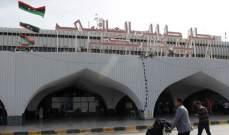 رويترز: الجيش الليبي يفقد السيطرة على مطار طرابلس