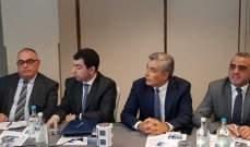 """وزارة الطاقة تقيم """"يوم لبنان"""" في لندن تحضيرا لدورة التراخيص الثانية"""