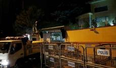 الشرطة التركية تغادر القنصلية السعودية في اسطنبول بعد تفتيشها