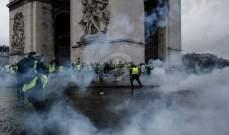 أعداد الجرحى في احتجاجات فرنسا وصل إلى 117 شخصا