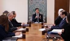 الأسد أكد ضرورة تحديد أولويات العمل بشكل أدق خلال الفترة المقبلة