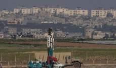وسائل إعلام إسرائيلية: دوي صافرات الإنذار في مستوطنات غلاف غزة