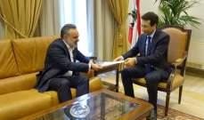 شبيب تسلم استقالة النائب المنتخب هاكوب ترزيان من عضوية مجلس بلدية بيروت