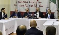 """خضره خلال مؤتمر صحافي لاتحاد """"أورا"""": نناشد اللبنانيين المساهمة معنا بحملتنا ضد الفساد"""